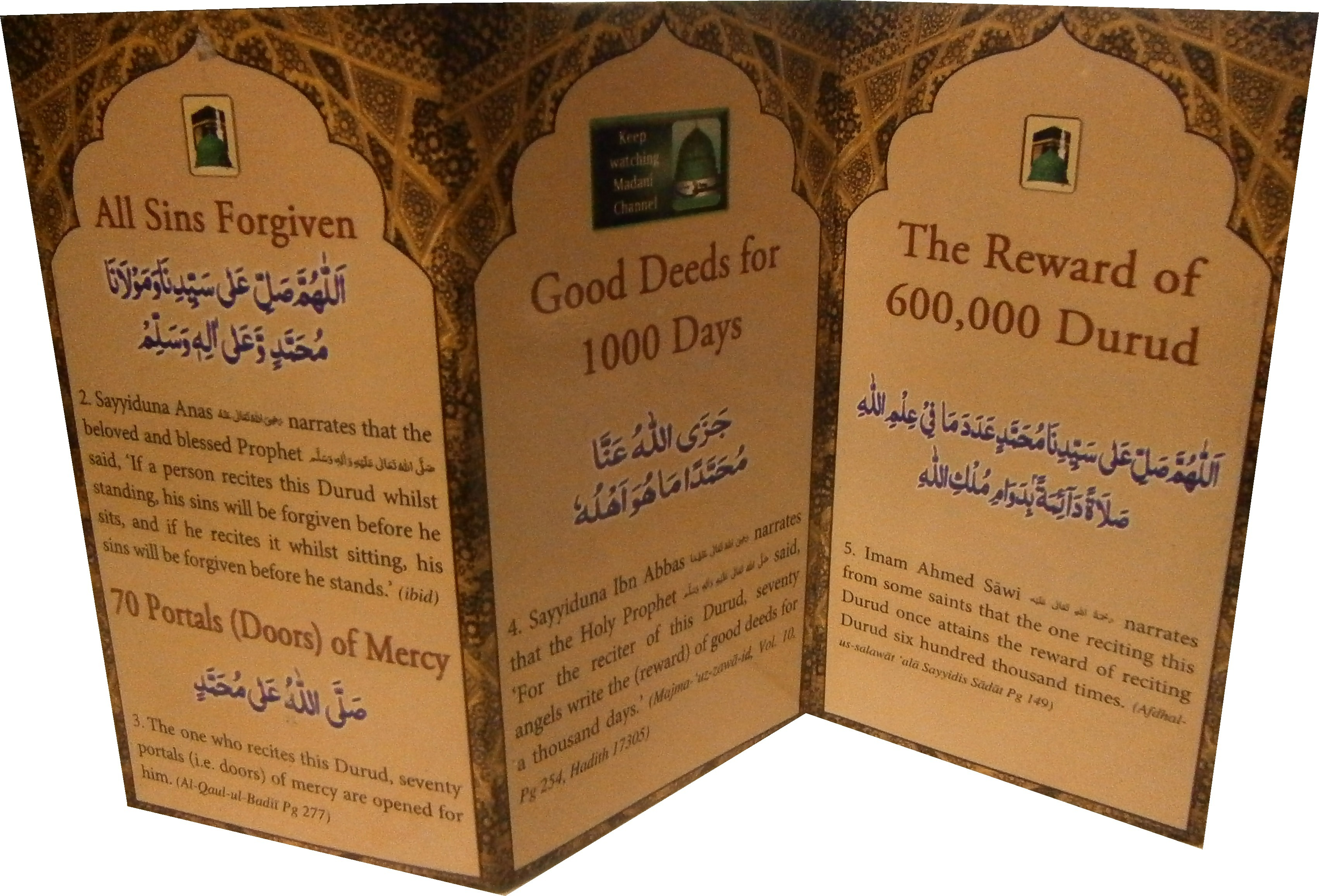 Durood Shareef Card (ENGLISH)