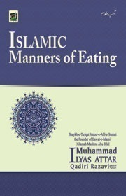 Islamic Manners Of Eating - English (Good Quality)
