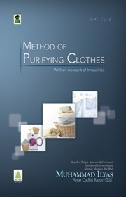 Method Of Purifying Clothes