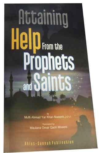 Attaining Help From The Prophets