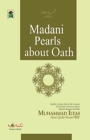 Madani Pearls About Oath