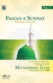 Faizan e Sunnat - ENGLISH