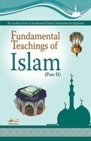 Fundamental Teachings Of Islam - Part 2