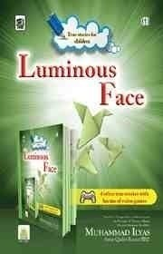 Luminous Face