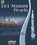 101 Madani Pearls
