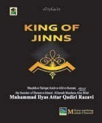 King of Jinns