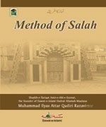 Method of Salah Hanafi