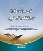Method of Fatiha
