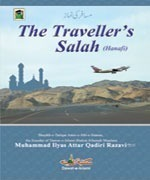 The Travellers Salah Hanafi