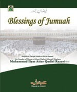 Blessings of Jumuah (Friday)