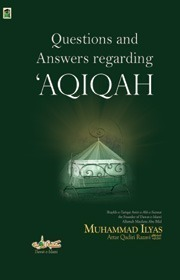 Questions & Answers Regarding Aqeeqa