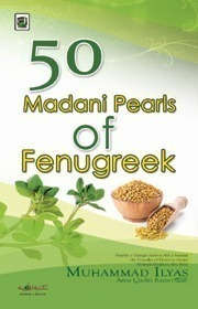 50 Madani Pearls Of Fenugreek