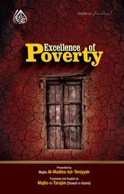 Excellence Of Poverty
