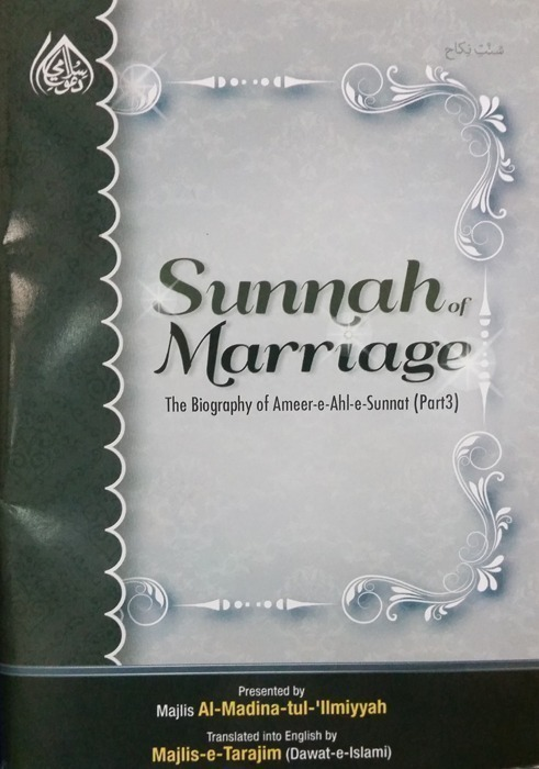 Sunnah of Marriage