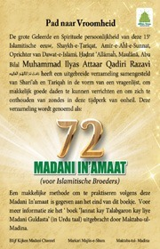 72 Madani Inamat (Dutch)