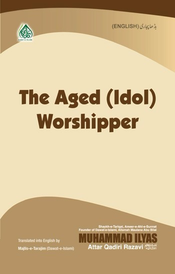 The Aged Idol Worshipper