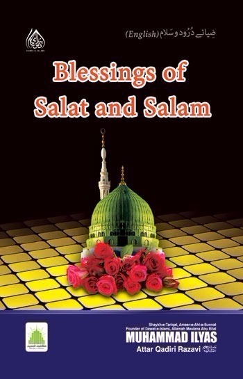 Blessing of Salat And Salam