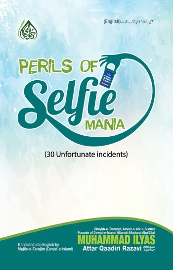 Perils of Selfie Mania (30 unfortunate Incidents)