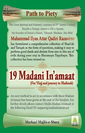 19 Madani Inamat for Hajj English