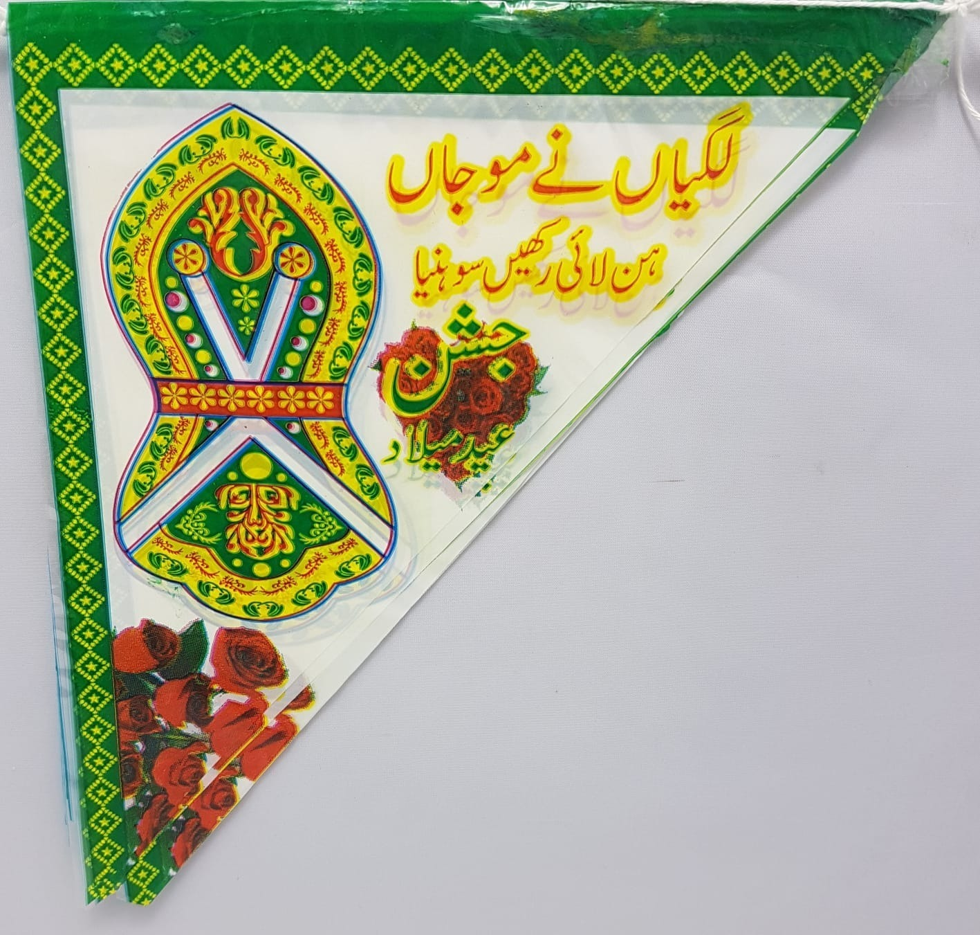 1 x 10 Milad Jhandiya  (Bunting) Triangular Plastic flags Design 1
