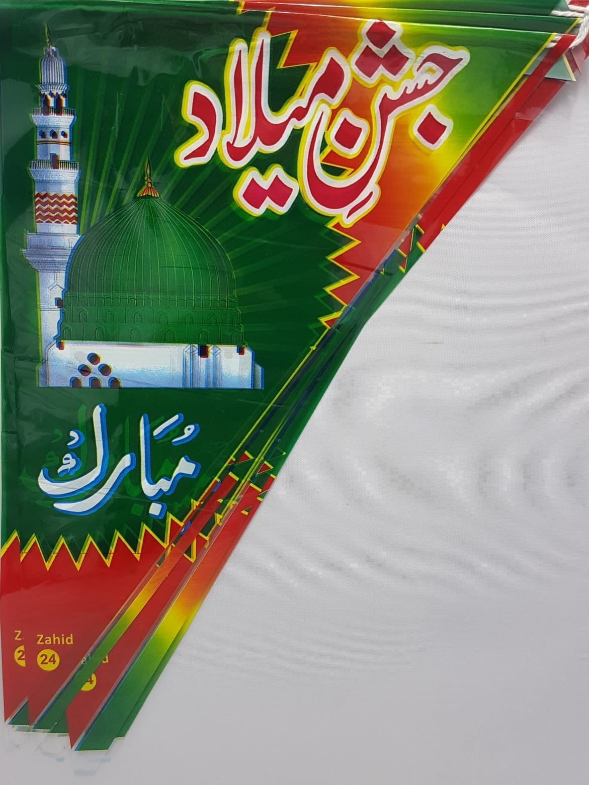 1 x 10 Milad Jhandiya  (Bunting) Triangular Plastic flags Design 2