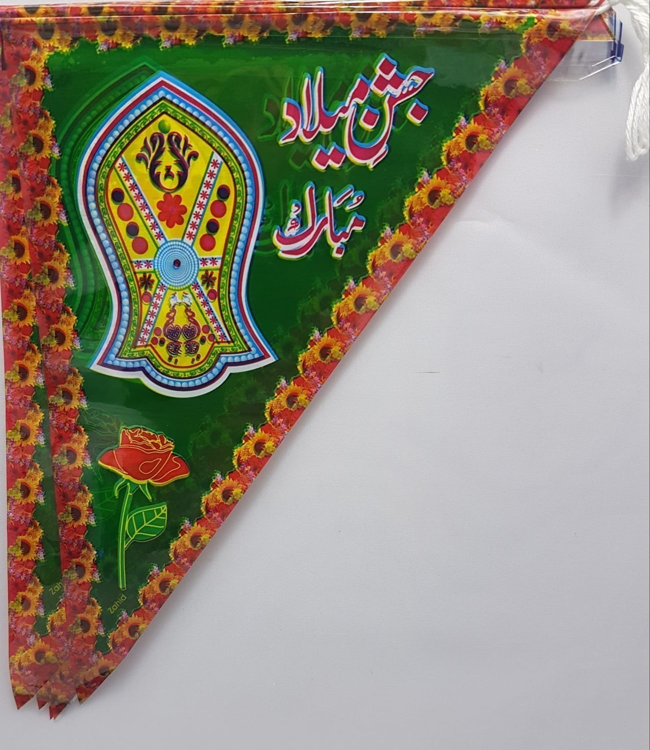 1 x 10 Milad Jhandiya  (Bunting) Triangular Plastic flags Design 4
