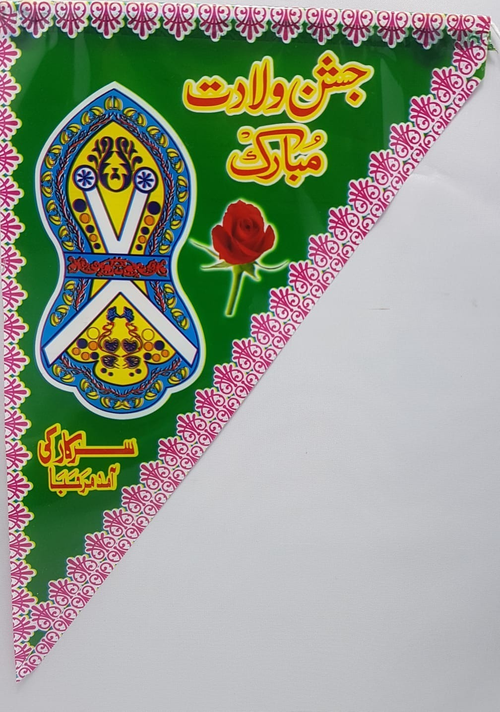 1 x 10 Milad Jhandiya  (Bunting) Triangular Plastic flags design 6