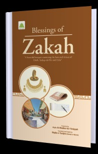 Blessings of Zakat