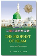 Muhammad The Prophet Of Islaam
